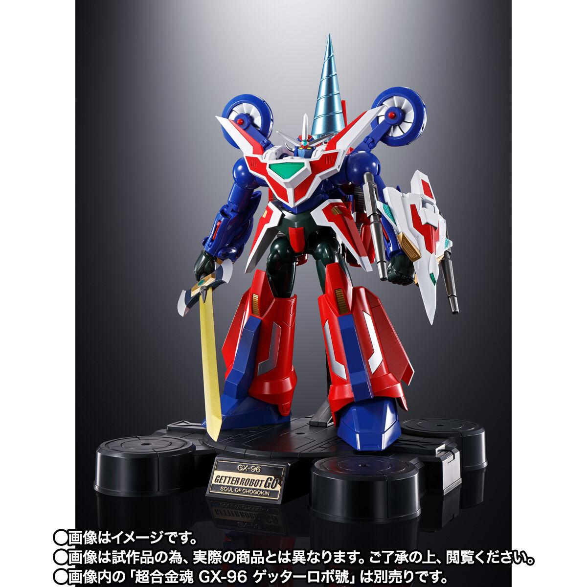 【限定販売】超合金魂『GX-96X Gアームライザー』ゲッターロボ號 可動フィギュア-006