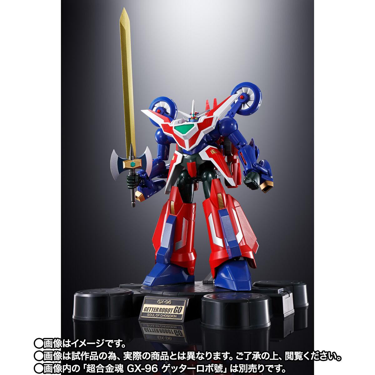 【限定販売】超合金魂『GX-96X Gアームライザー』ゲッターロボ號 可動フィギュア-007