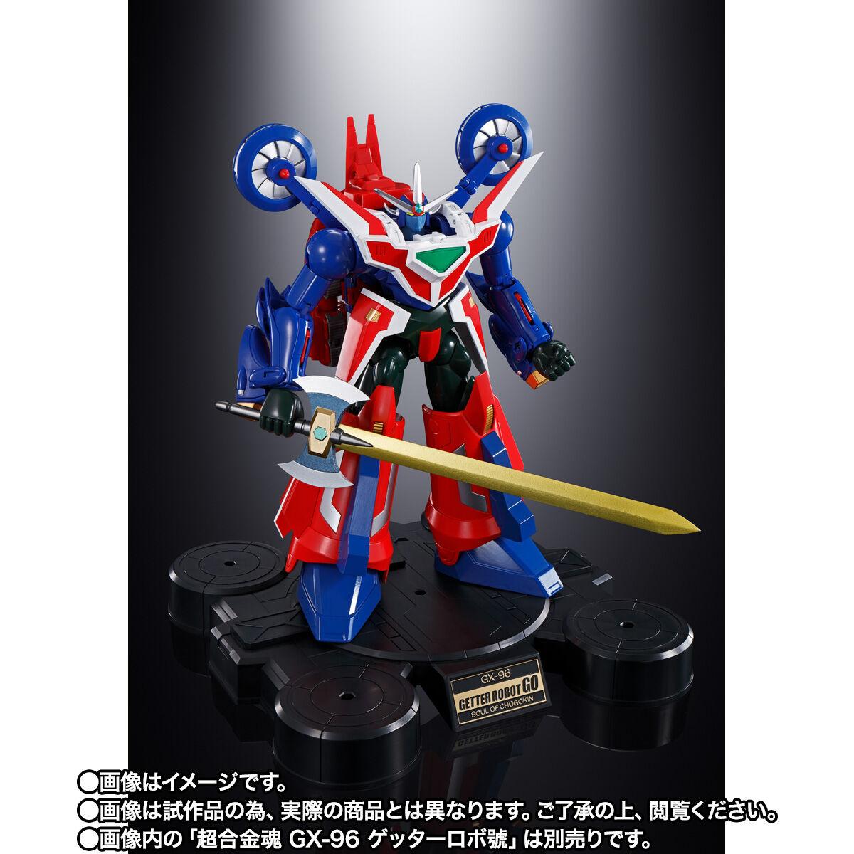 【限定販売】超合金魂『GX-96X Gアームライザー』ゲッターロボ號 可動フィギュア-008
