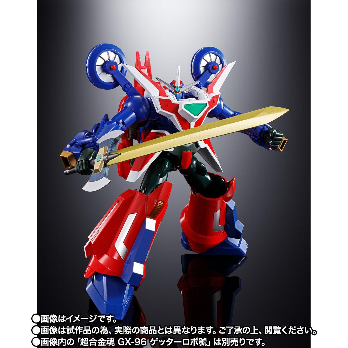 【限定販売】超合金魂『GX-96X Gアームライザー』ゲッターロボ號 可動フィギュア-009