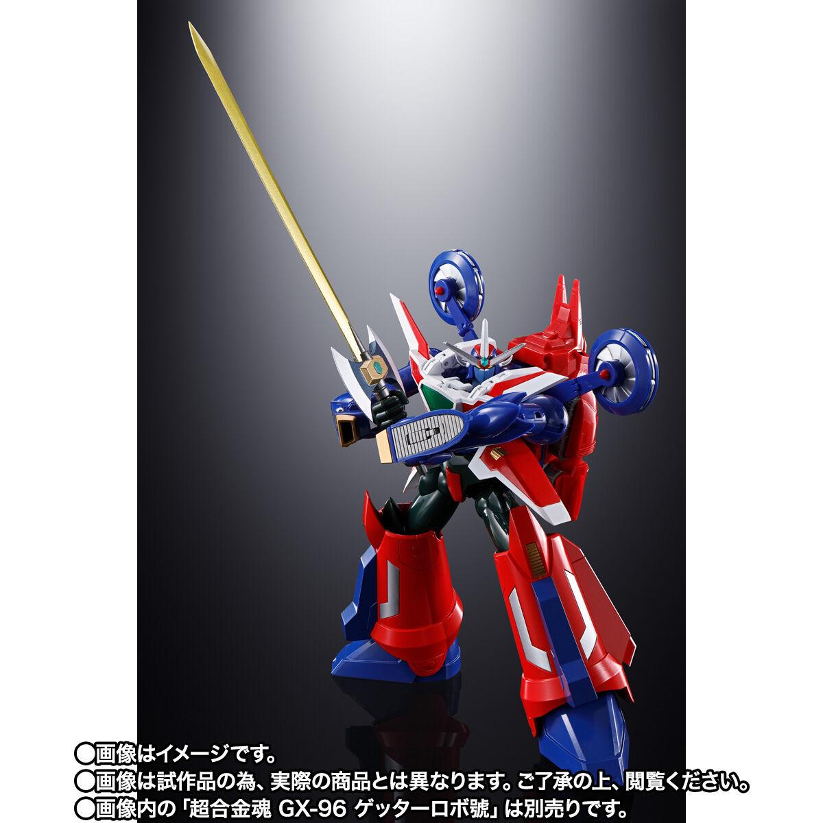【限定販売】超合金魂『GX-96X Gアームライザー』ゲッターロボ號 可動フィギュア-010