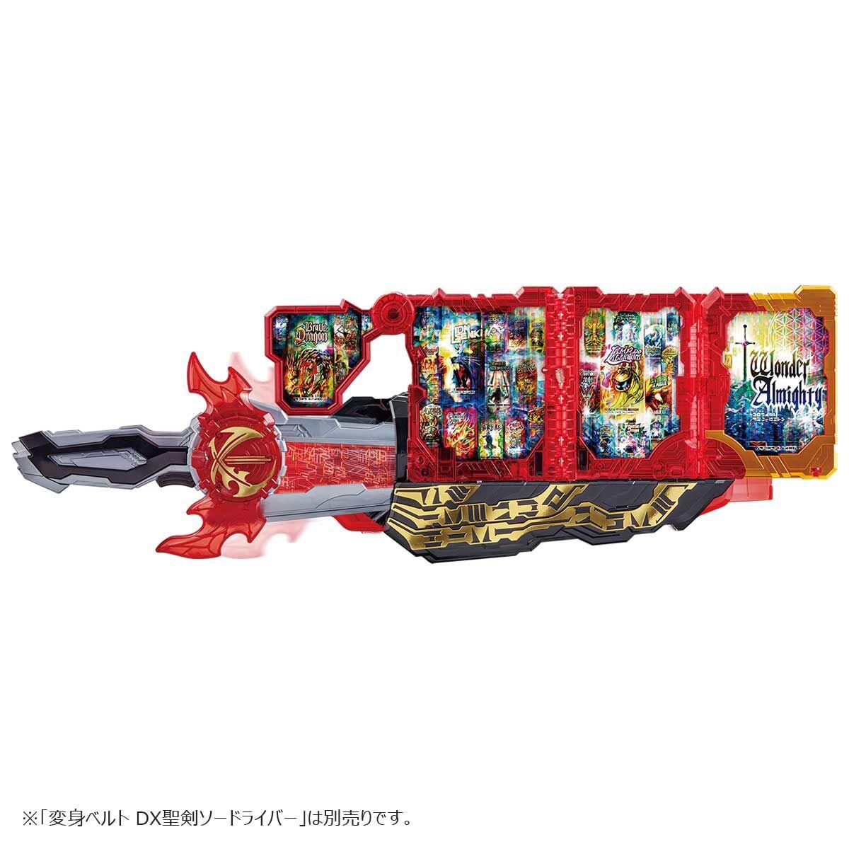 【限定販売】仮面ライダーセイバー『DXワンダーオールマイティワンダーライドブック』変身なりきり-008
