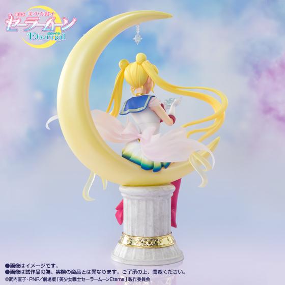 【限定販売】Figuarts Zero chouette『スーパーセーラームーン-Bright Moon & Legendary Silver Crystal-』美少女戦士セーラームーンEternal 完成品フィギュア-003