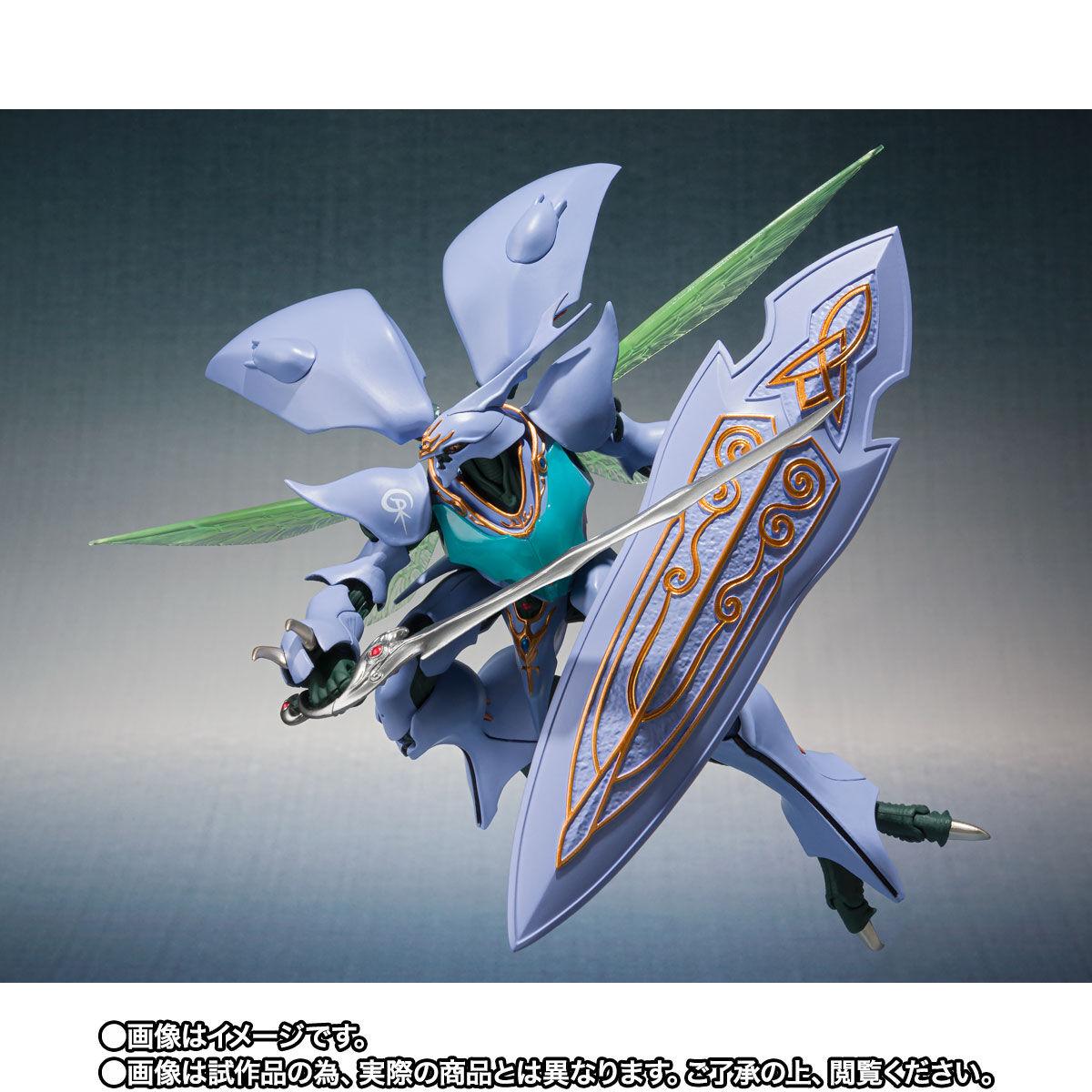 【限定販売】ROBOT魂〈SIDE AB〉『サーバイン(AURA FHANTASM)』可動フィギュア-006