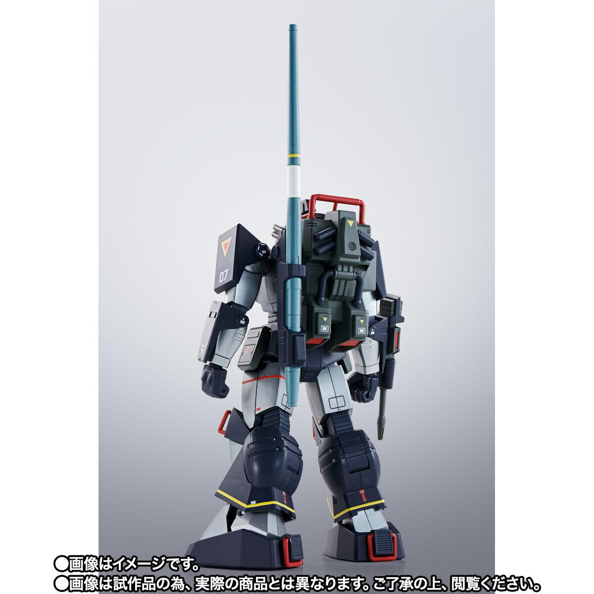 【限定販売】HI-METAL R『ダグラム & インステッド 40th Anniv.』太陽の牙ダグラム 可動フィギュア-005