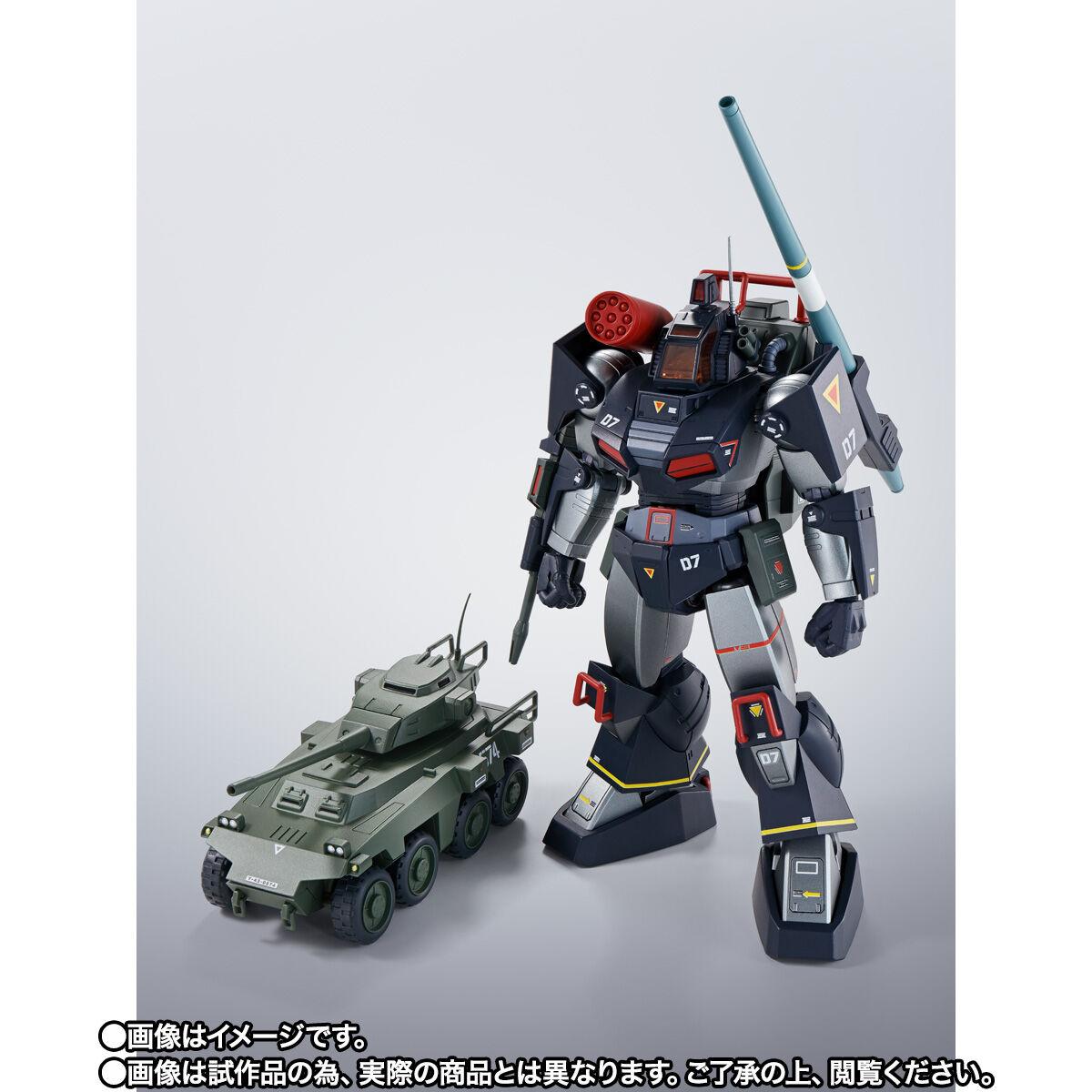 【限定販売】HI-METAL R『ダグラム & インステッド 40th Anniv.』太陽の牙ダグラム 可動フィギュア-006