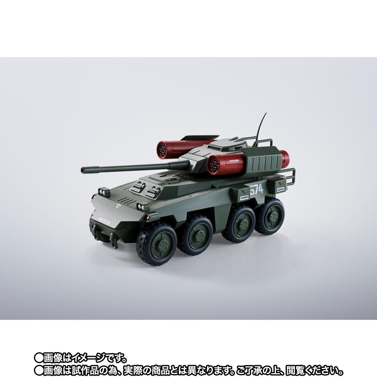 【限定販売】HI-METAL R『ダグラム & インステッド 40th Anniv.』太陽の牙ダグラム 可動フィギュア-007