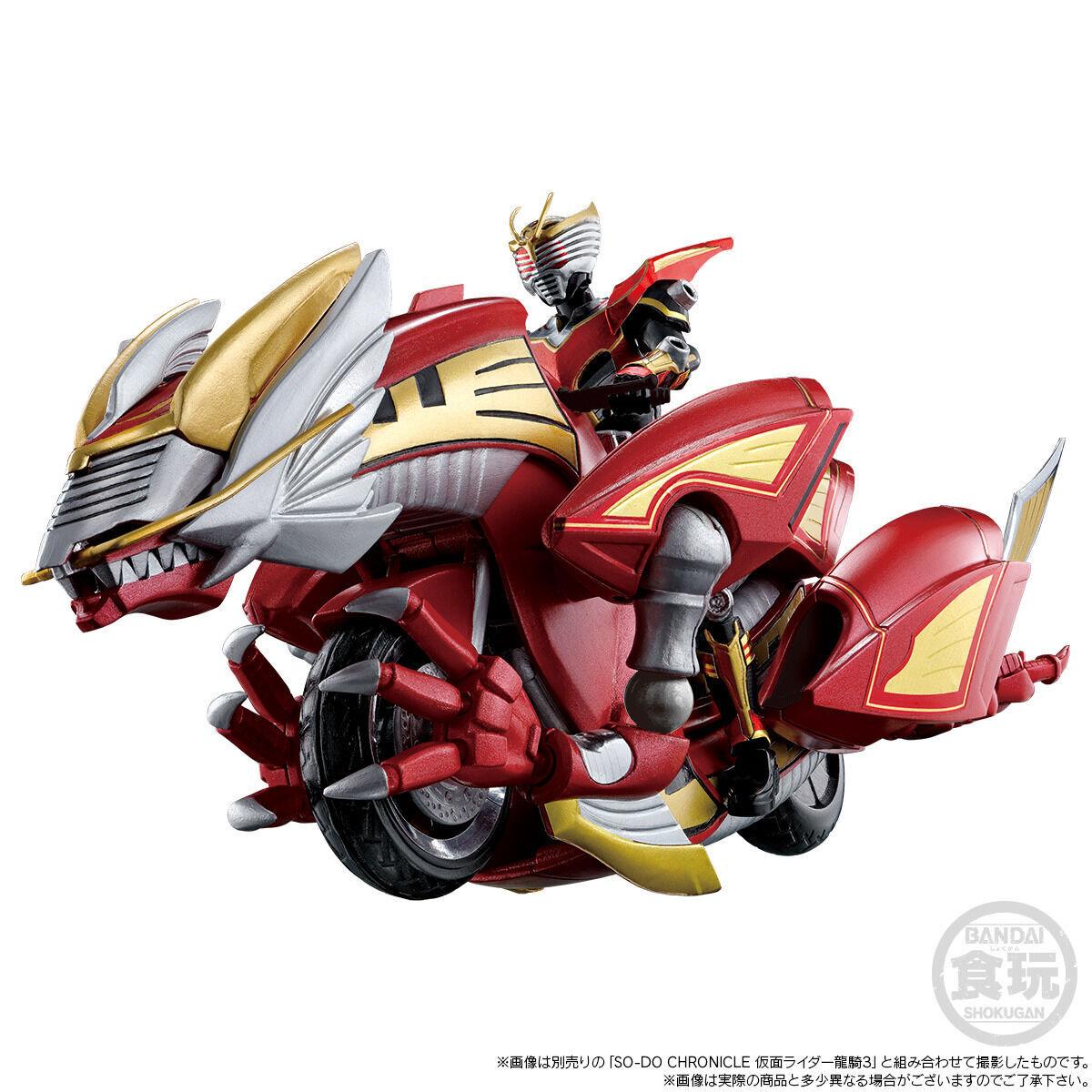 【限定販売】【食玩】SO-DO CHRONICLE『仮面ライダー龍騎 ドラグランザーセット』可動フィギュア-006