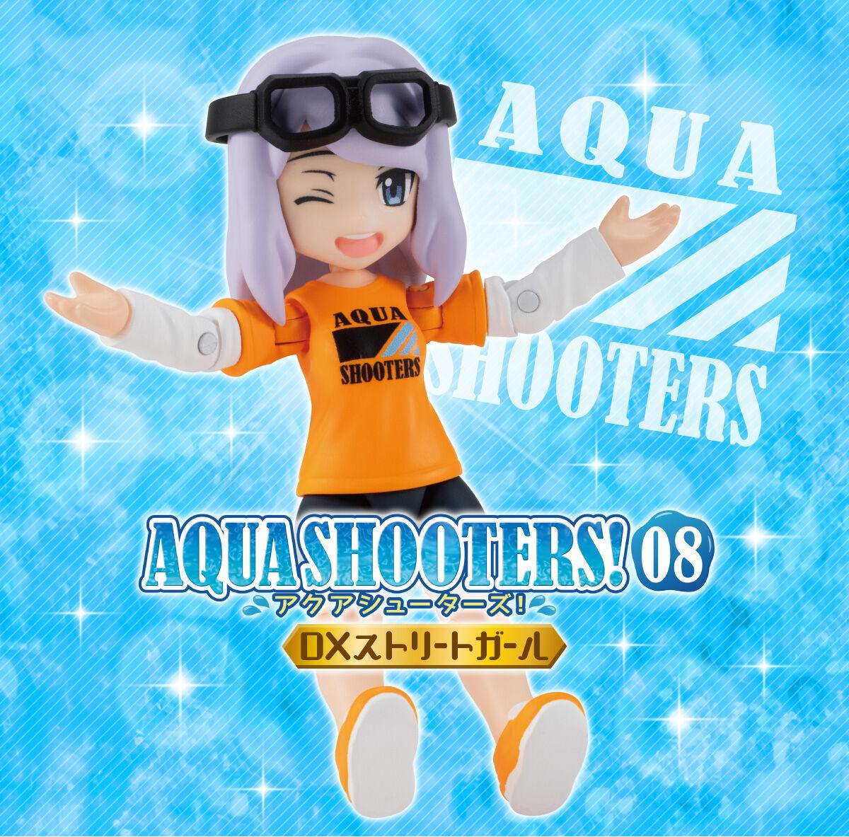 【限定販売】ガシャポン『AQUA SHOOTERS!08 DXストリートガール』デフォルメ可動フィギュア