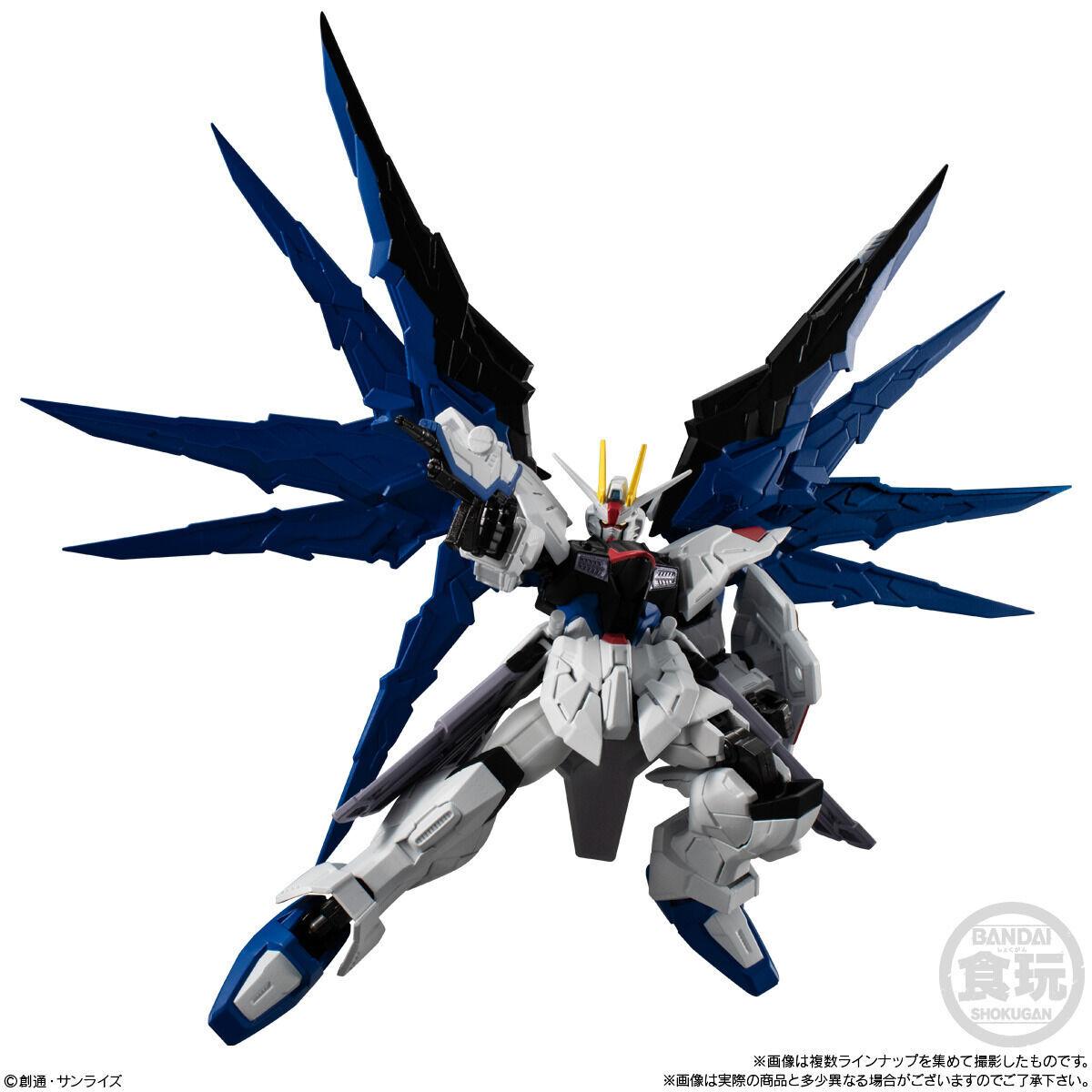 【食玩】機動戦士ガンダム『GフレームFA 01』可動フィギュア 10個入りBOX-006