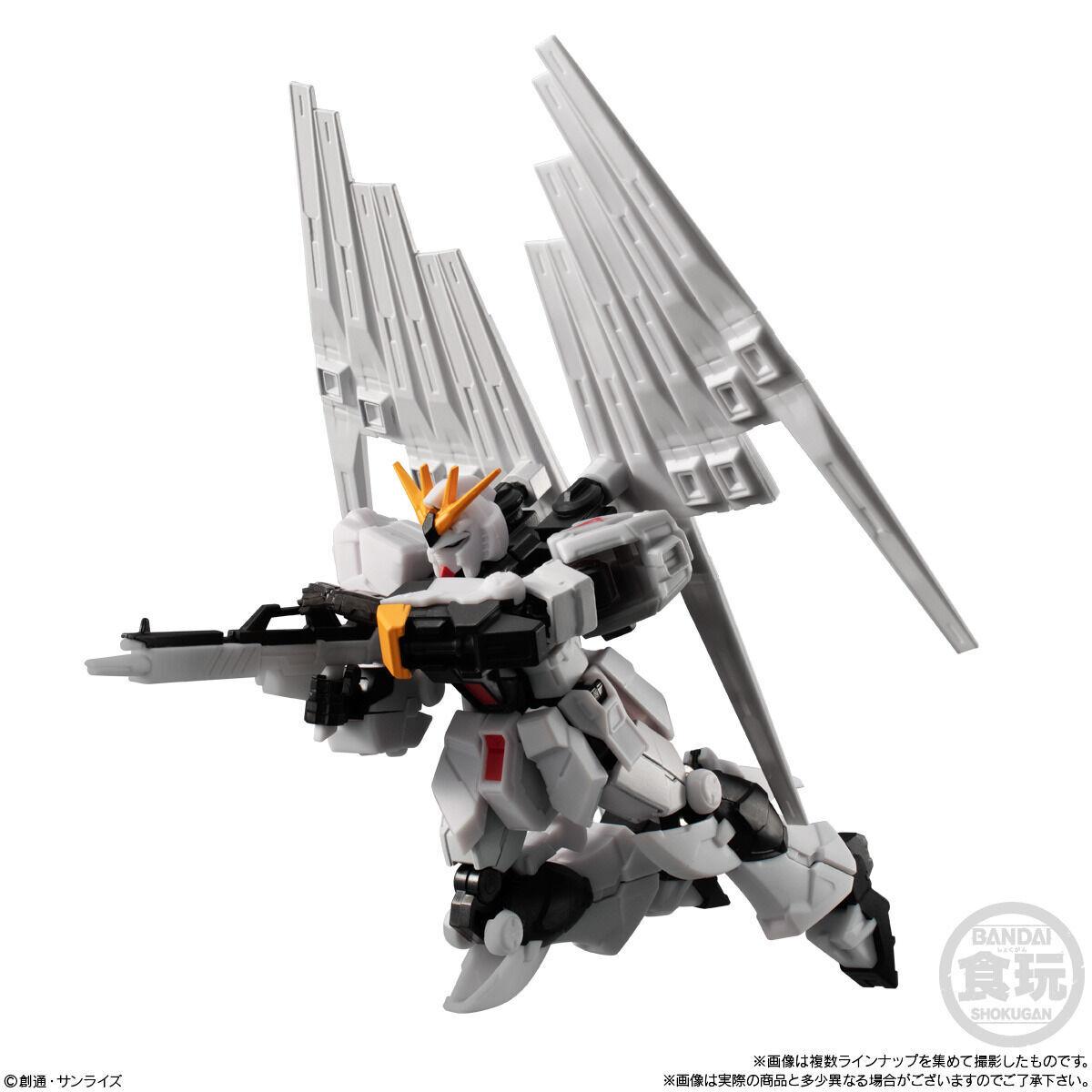 【食玩】機動戦士ガンダム『GフレームFA 01』可動フィギュア 10個入りBOX-010