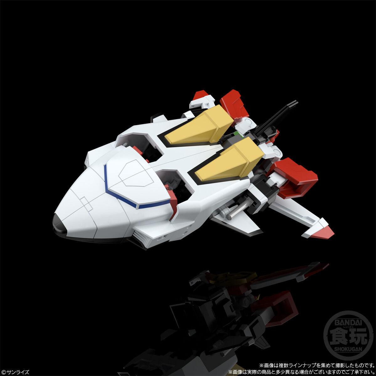 【食玩】SMP [SHOKUGAN MODELING PROJECT] 『太陽の勇者ファイバード2』3個入りBOX-002