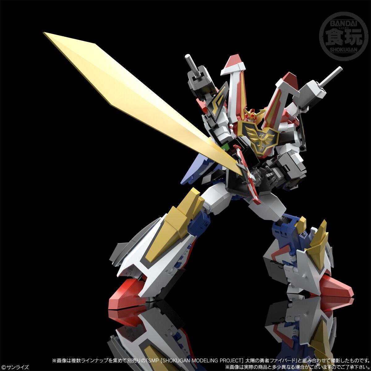 【食玩】SMP [SHOKUGAN MODELING PROJECT] 『太陽の勇者ファイバード2』3個入りBOX-008