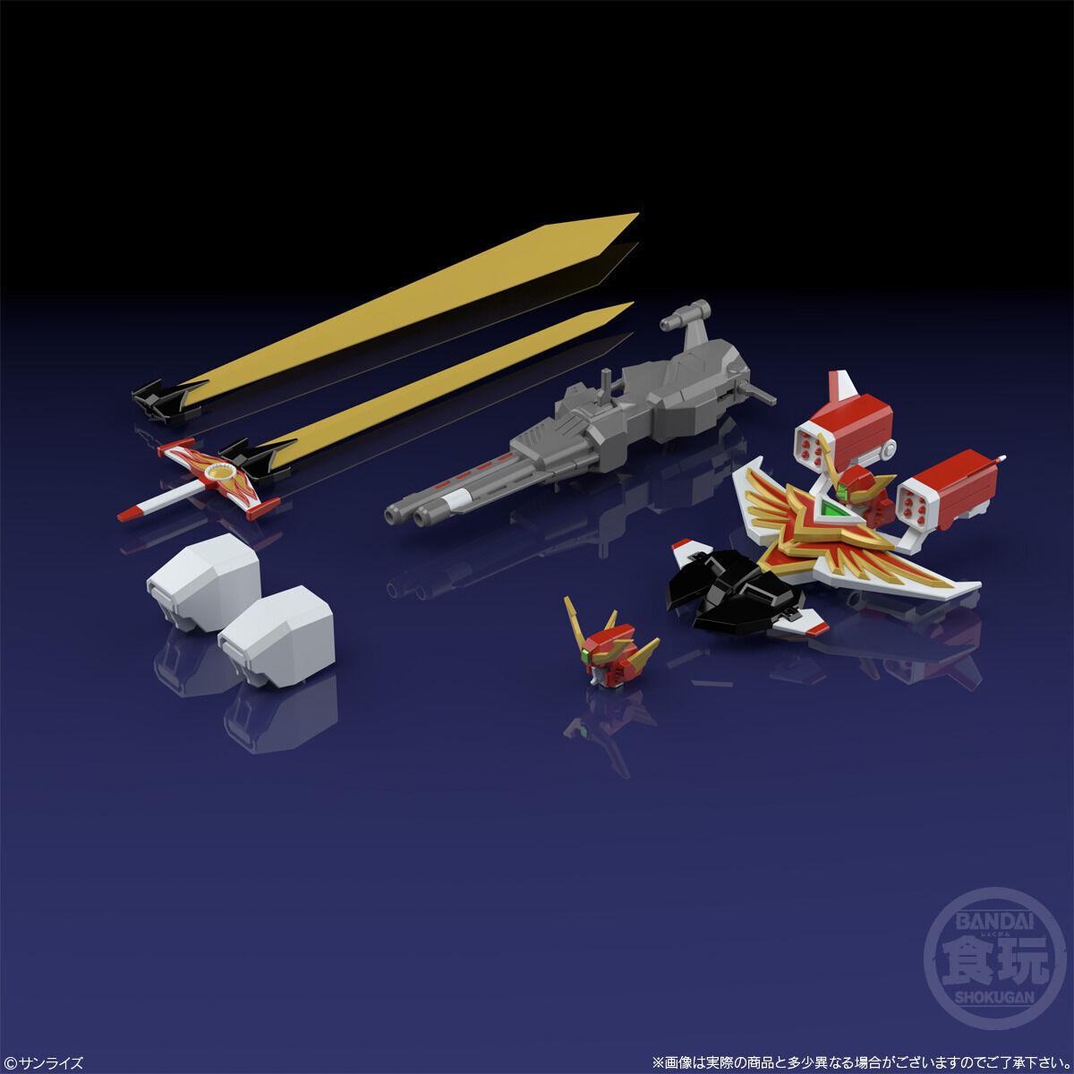 【食玩】SMP [SHOKUGAN MODELING PROJECT] 『太陽の勇者ファイバード2』3個入りBOX-010