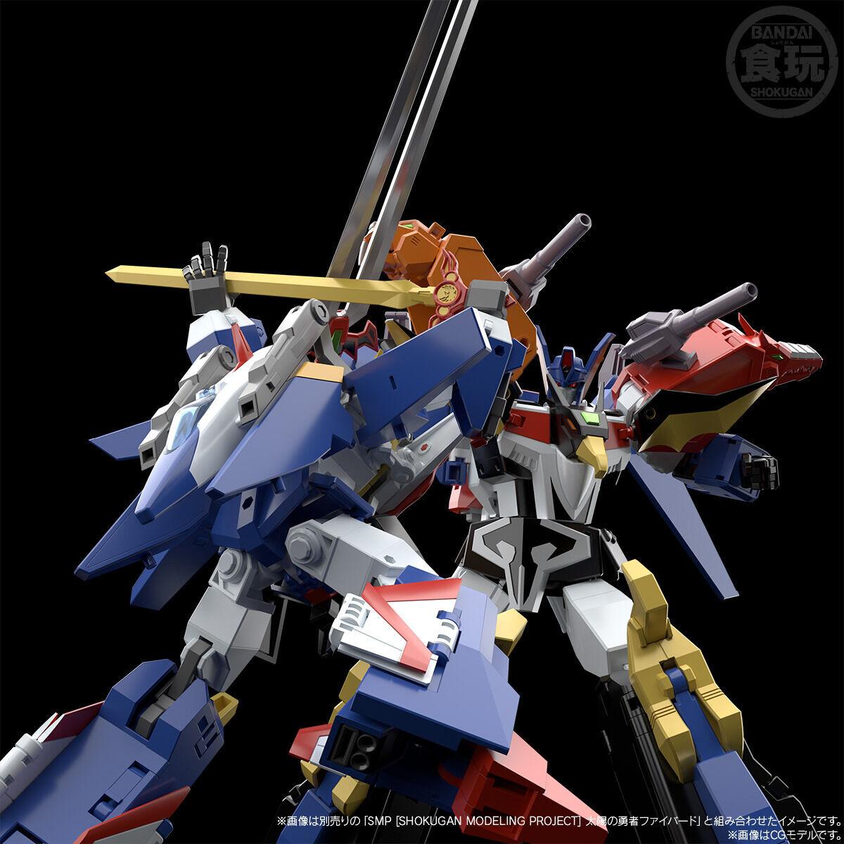 【食玩】SMP [SHOKUGAN MODELING PROJECT] 『太陽の勇者ファイバード2』3個入りBOX-016