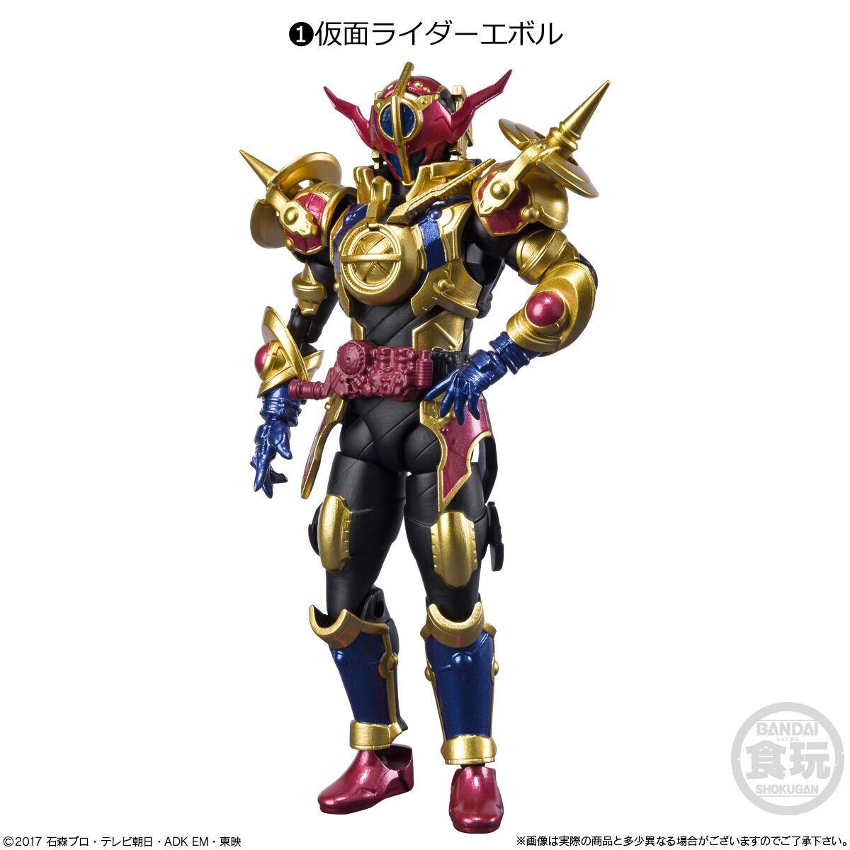【食玩】SHODO-O『仮面ライダー8』可動フィギュア 10個入りBOX-002