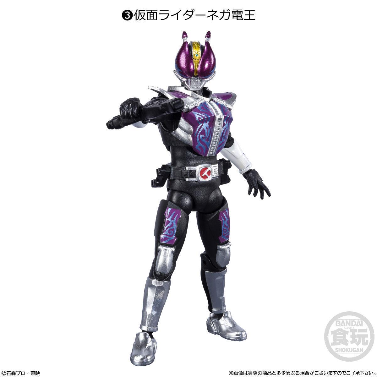 【食玩】SHODO-O『仮面ライダー8』可動フィギュア 10個入りBOX-004