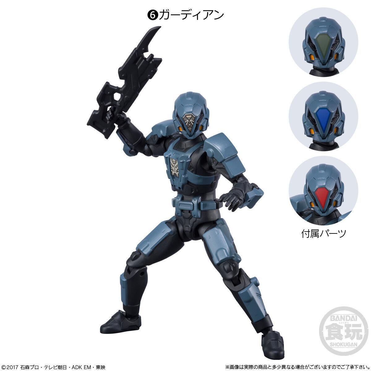【食玩】SHODO-O『仮面ライダー8』可動フィギュア 10個入りBOX-007