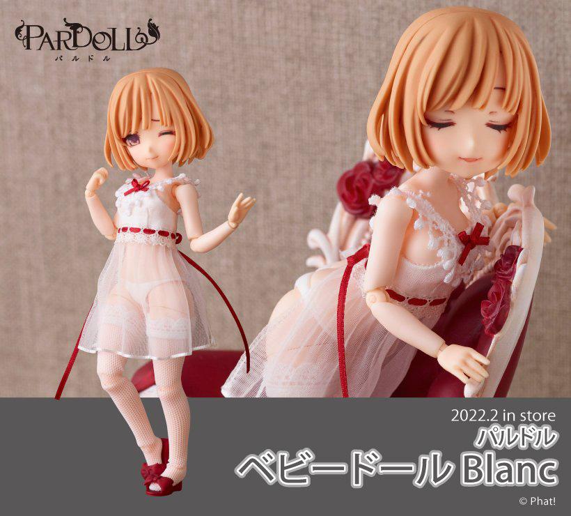 【限定販売】パルドル『ベビードール Blanc』可動フィギュア-013
