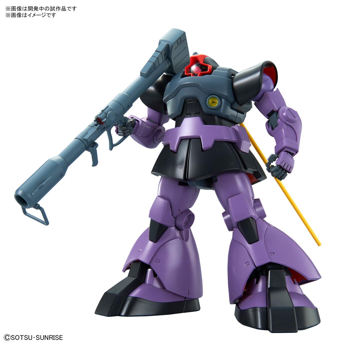 MG 1/100『ドム』機動戦士ガンダム プラモデル-001