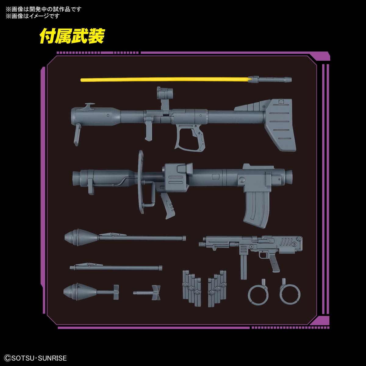 MG 1/100『ドム』機動戦士ガンダム プラモデル-005