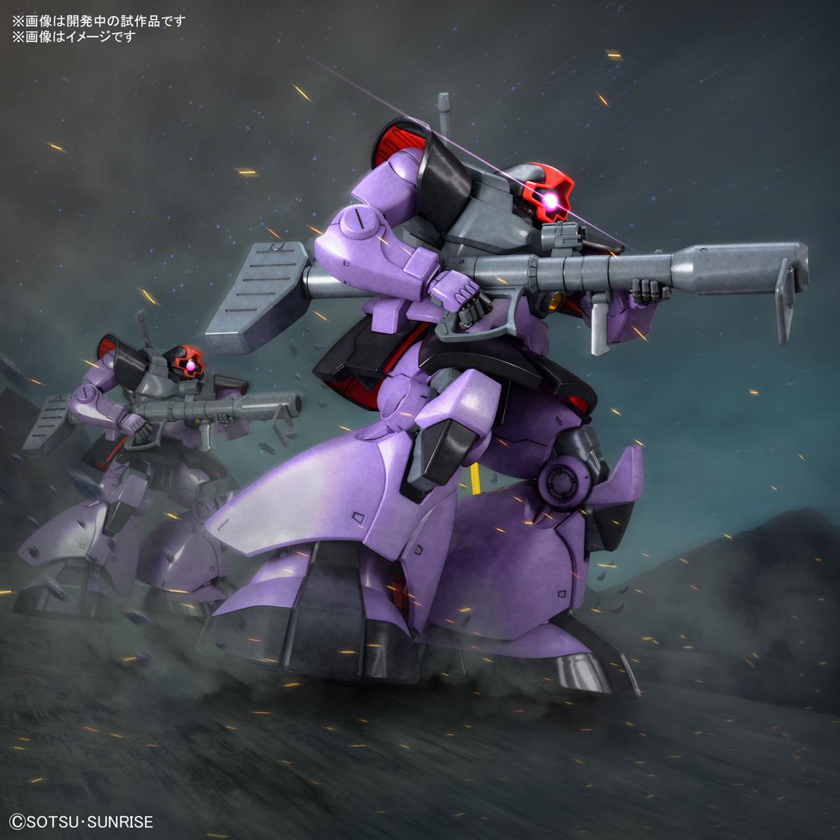 MG 1/100『ドム』機動戦士ガンダム プラモデル-006