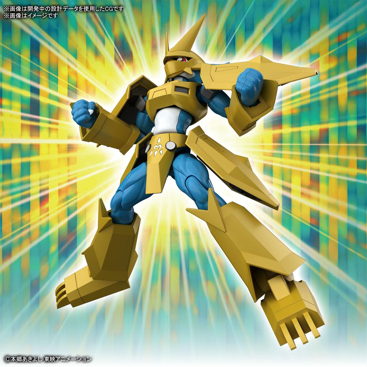 Figure-rise Standard『マグナモン』デジモンテイマーズ プラモデル-003