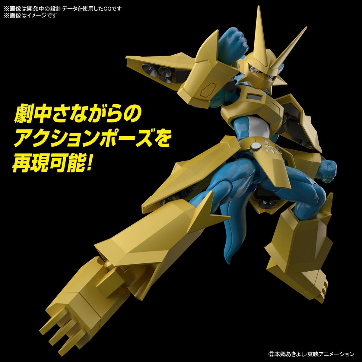 Figure-rise Standard『マグナモン』デジモンテイマーズ プラモデル-004