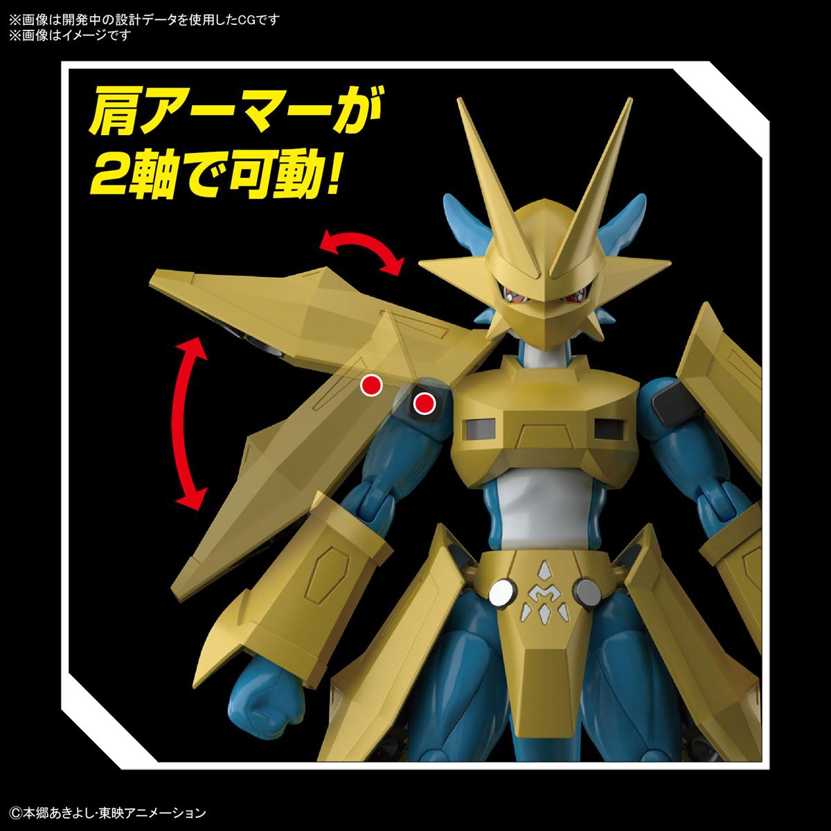 Figure-rise Standard『マグナモン』デジモンテイマーズ プラモデル-005