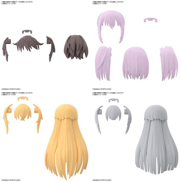 30MS『オプションヘアスタイルパーツVol.4 全4種』30 MINUTES SISTERS プラモデル