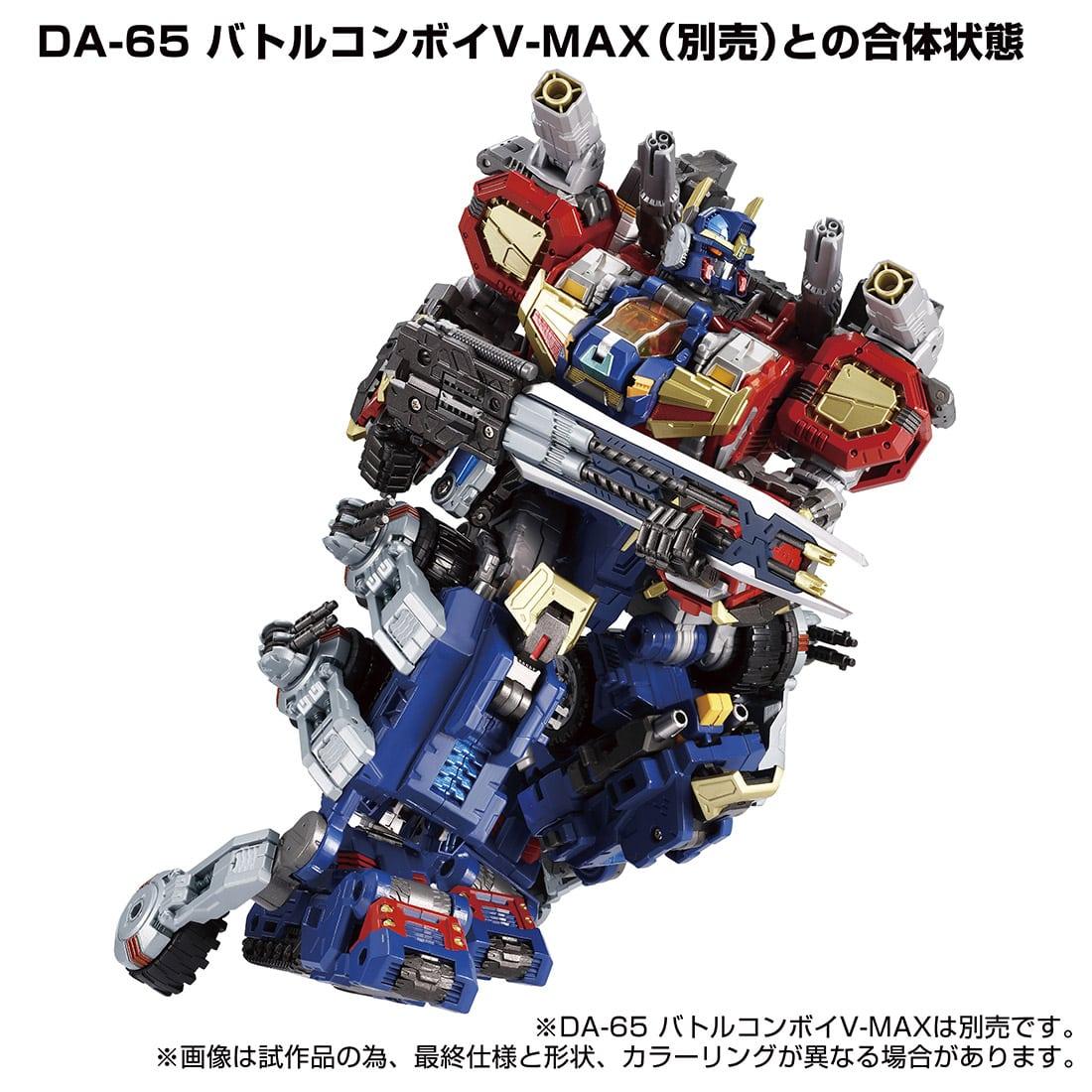 ダイアクロン『DA-85 パワードグレイター』可変可動フィギュア-006