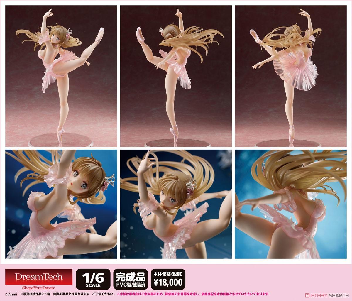 ドリームテック『白鳥の女の子』Avian Romance Pink Label 5 1/6 完成品フィギュア-007
