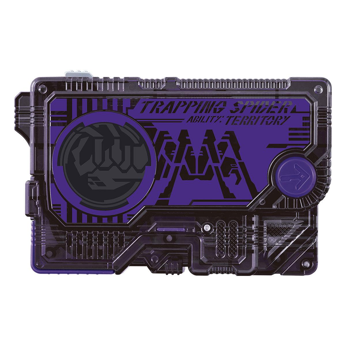 【限定販売】仮面ライダーゼロワン『DXプログライズキーセット03』変身なりきり-008