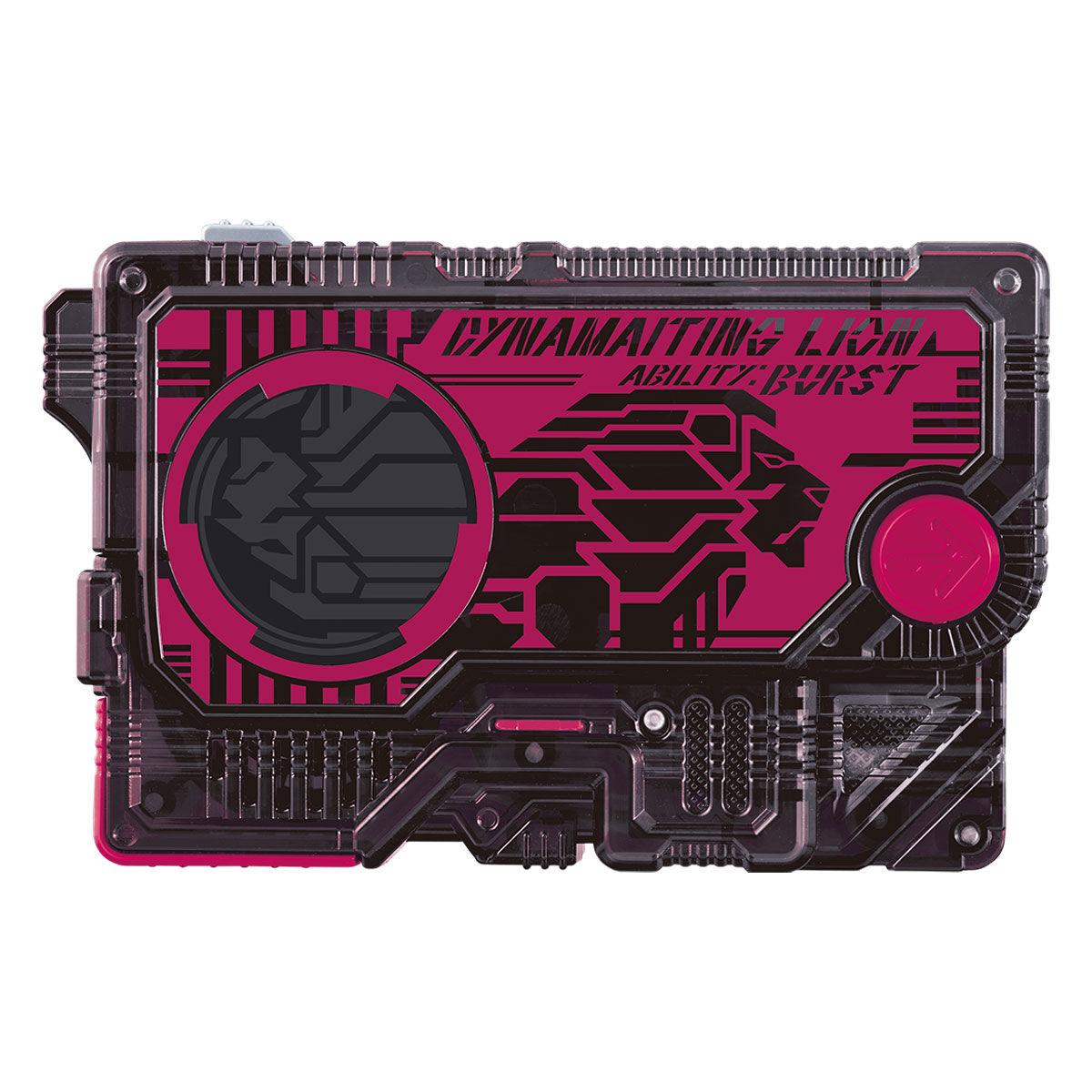 【限定販売】仮面ライダーゼロワン『DXプログライズキーセット03』変身なりきり-009