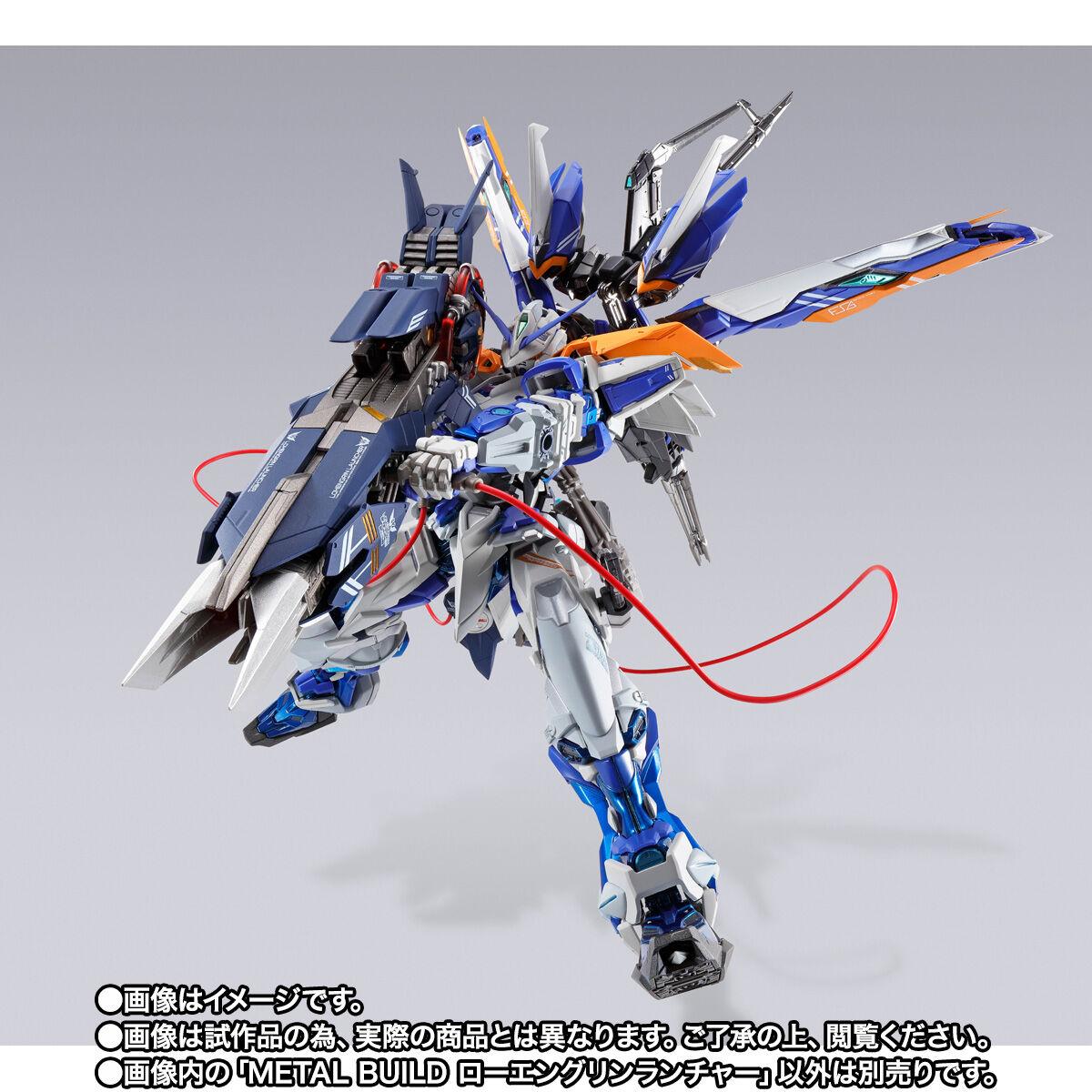 【限定販売】METAL BUILD『ローエングリンランチャー』機動戦士ガンダムSEED ASTRAY 可動フィギュア-003