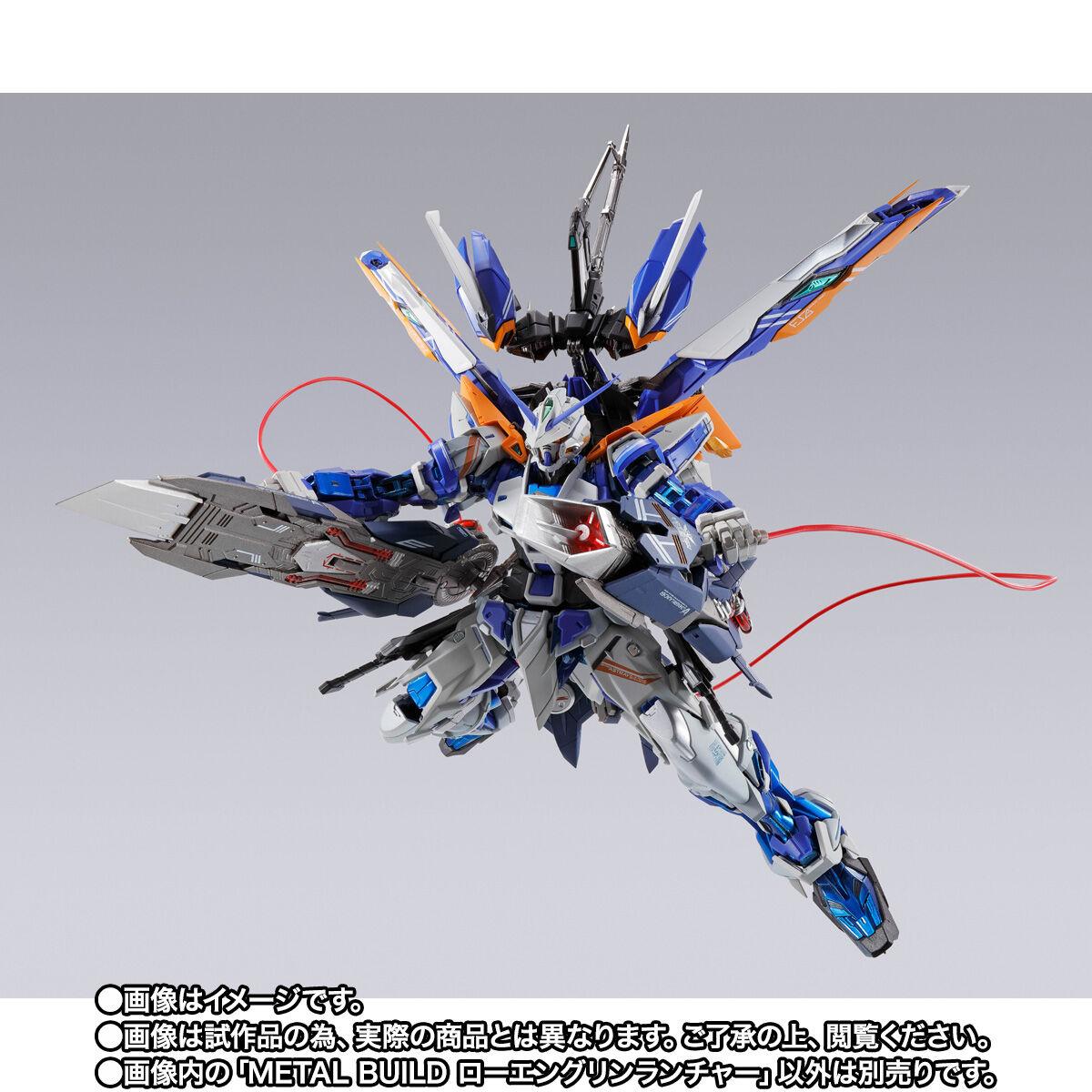 【限定販売】METAL BUILD『ローエングリンランチャー』機動戦士ガンダムSEED ASTRAY 可動フィギュア-004