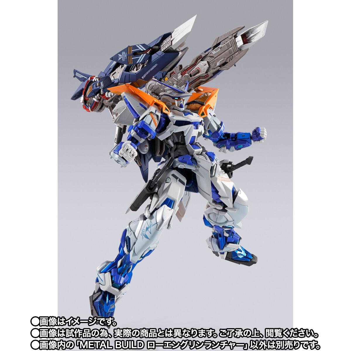 【限定販売】METAL BUILD『ローエングリンランチャー』機動戦士ガンダムSEED ASTRAY 可動フィギュア-005