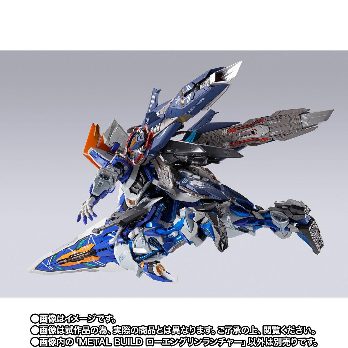 【限定販売】METAL BUILD『ローエングリンランチャー』機動戦士ガンダムSEED ASTRAY 可動フィギュア-006