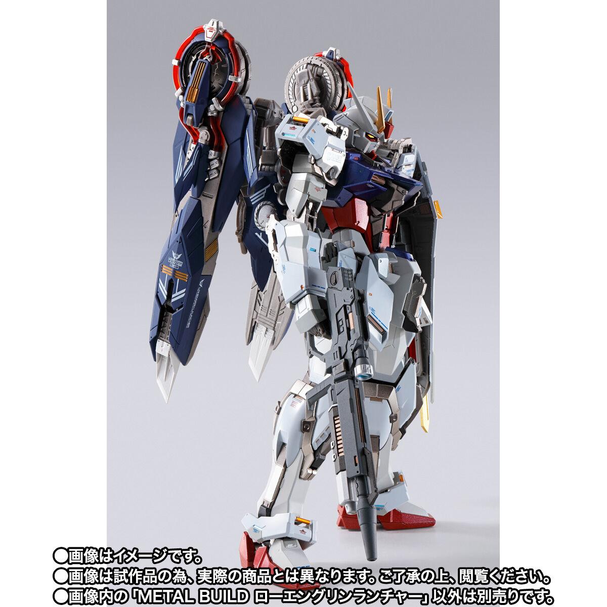 【限定販売】METAL BUILD『ローエングリンランチャー』機動戦士ガンダムSEED ASTRAY 可動フィギュア-008