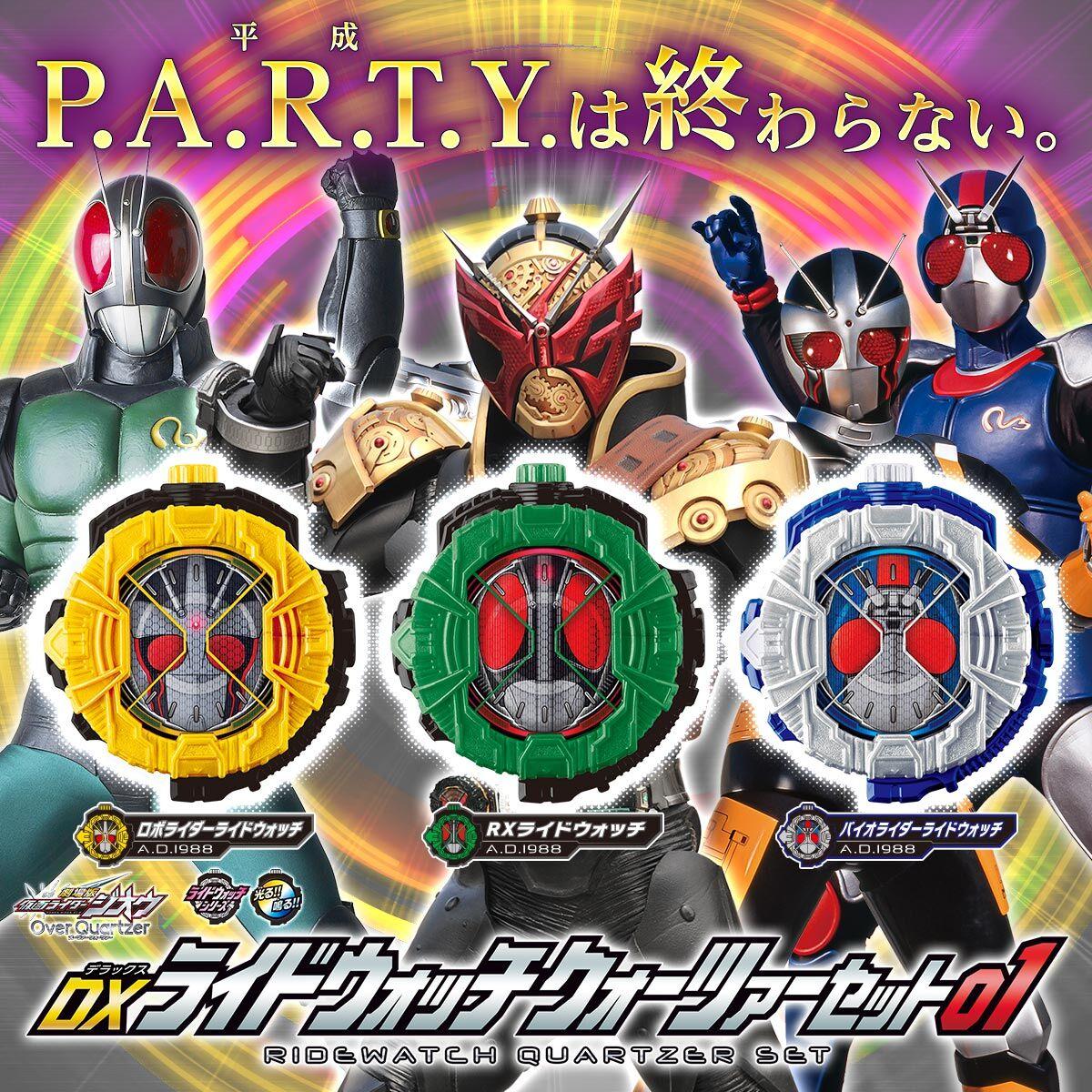 【限定販売】仮面ライダージオウ『DXライドウォッチ クォーツァーセット01』変身なりきり-001