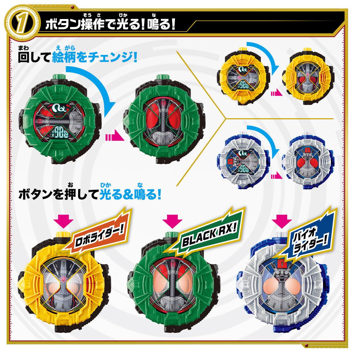 【限定販売】仮面ライダージオウ『DXライドウォッチ クォーツァーセット01』変身なりきり-003