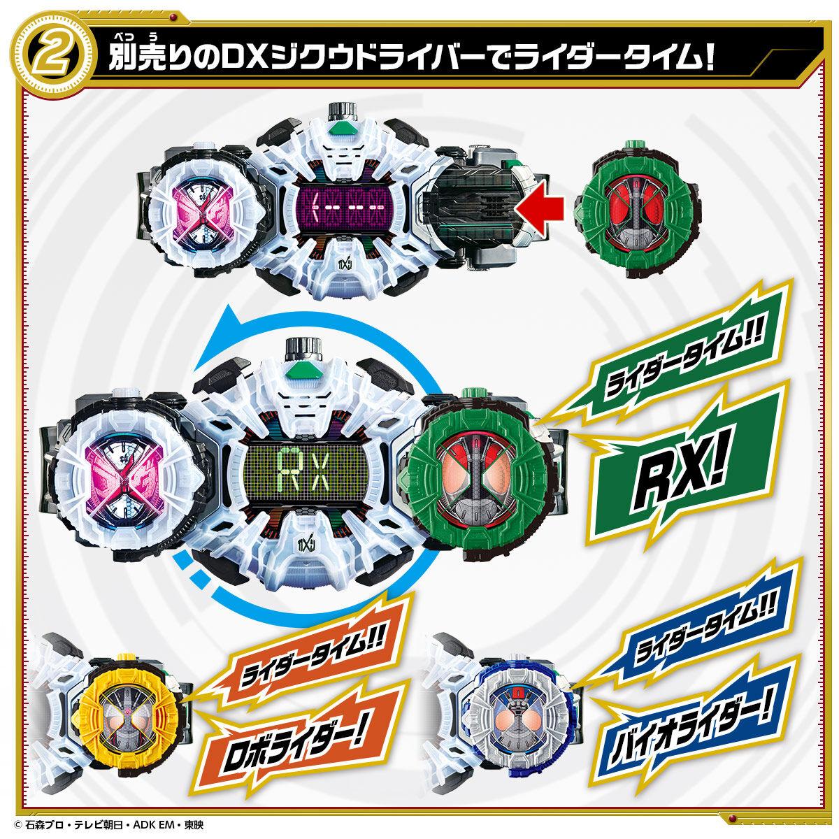 【限定販売】仮面ライダージオウ『DXライドウォッチ クォーツァーセット01』変身なりきり-004