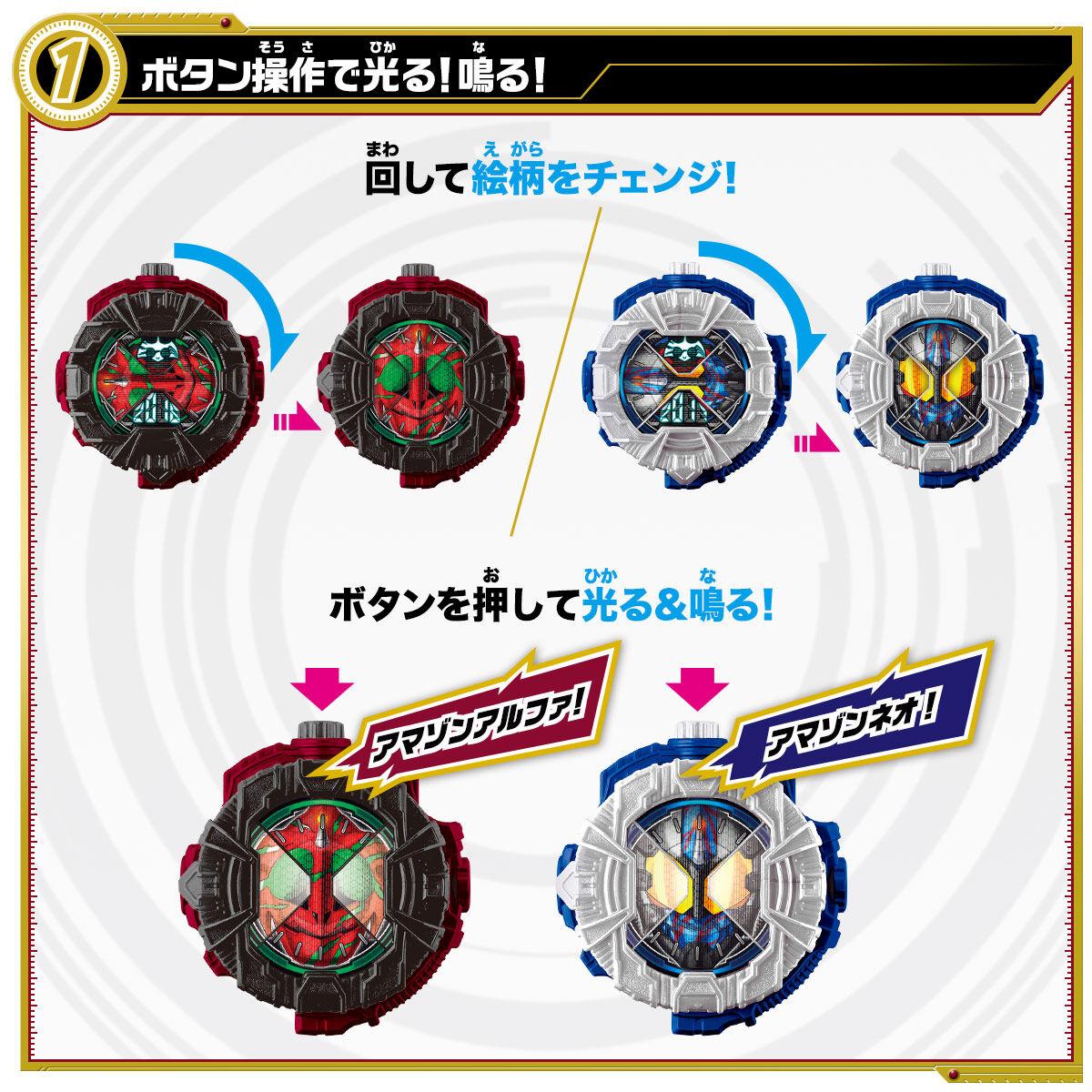 【限定販売】仮面ライダージオウ『DXライドウォッチ クォーツァーセット01』変身なりきり-011