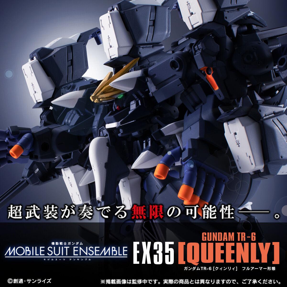 【限定販売】MOBILE SUIT ENSEMBLE『EX35 ガンダムTR-6[クインリィ]フルアーマー形態』デフォルメ可動フィギュア-001