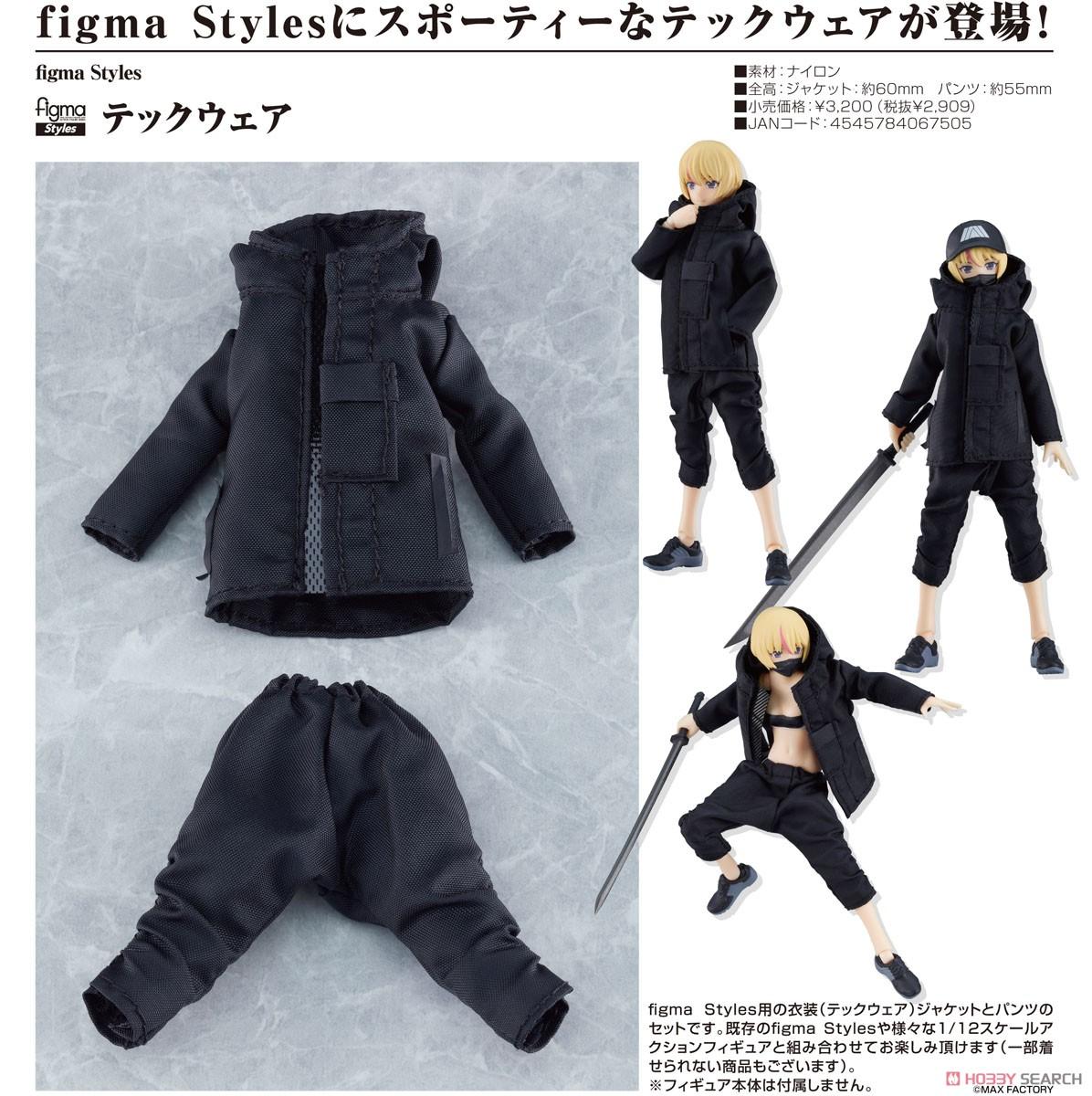 figma styles『女性body(ユウキ)with テックウェアコーデ』可動フィギュア-012