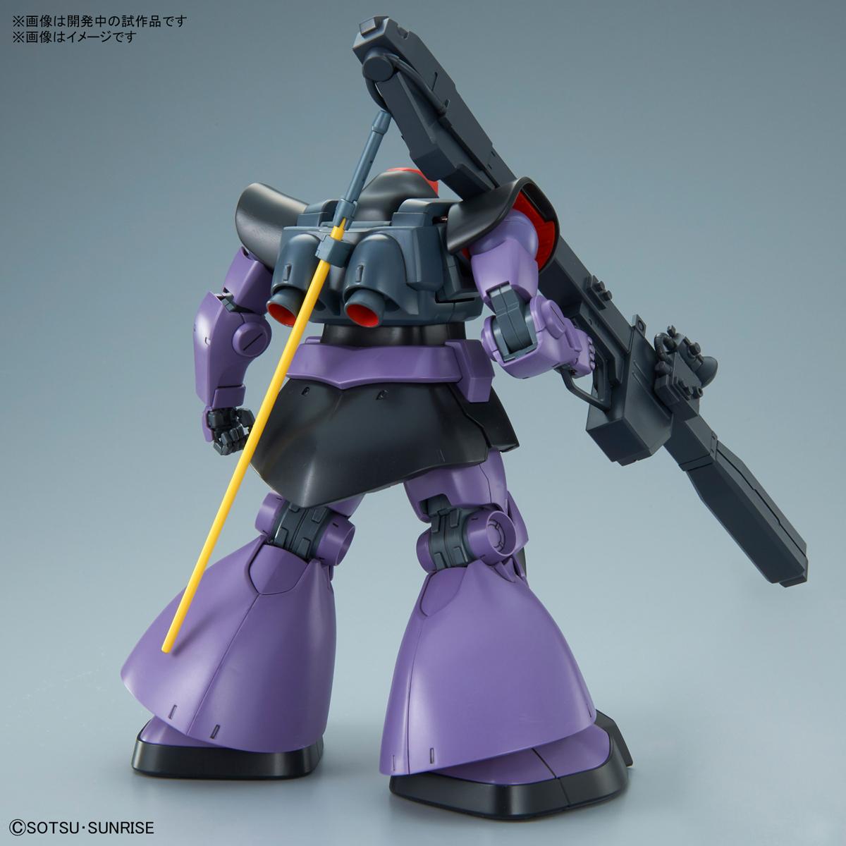 MG 1/100『リック・ドム』機動戦士ガンダム プラモデル-002