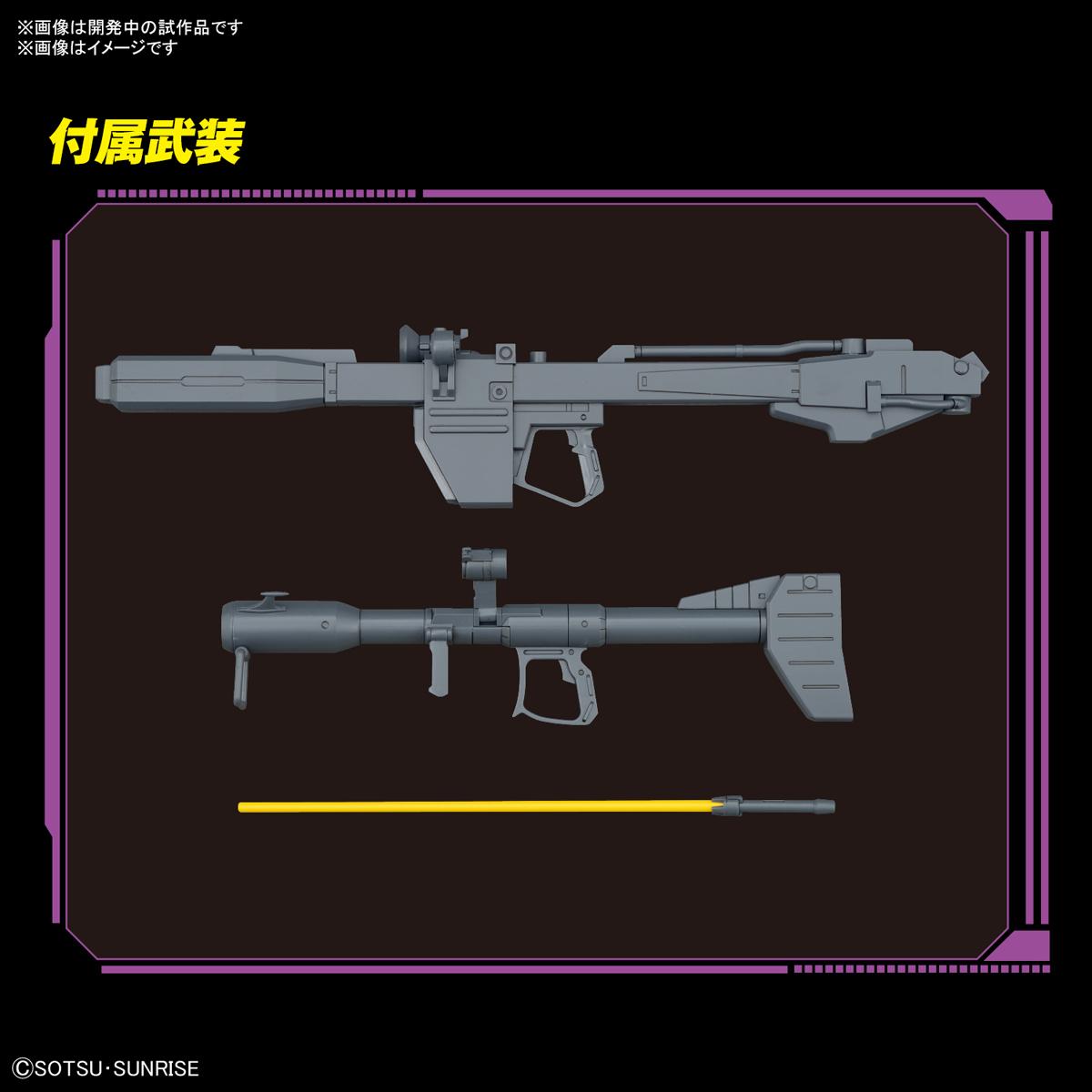 MG 1/100『リック・ドム』機動戦士ガンダム プラモデル-005