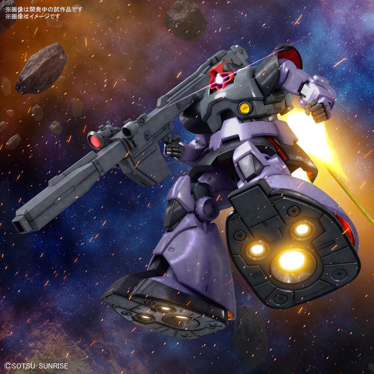 MG 1/100『リック・ドム』機動戦士ガンダム プラモデル-006