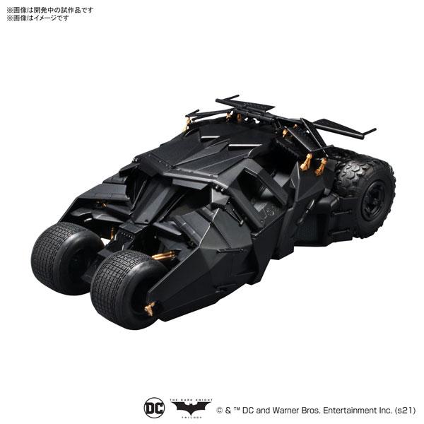 1/35 SCALE『バットモービル(バットマン ビギンズVer.)』プラモデル
