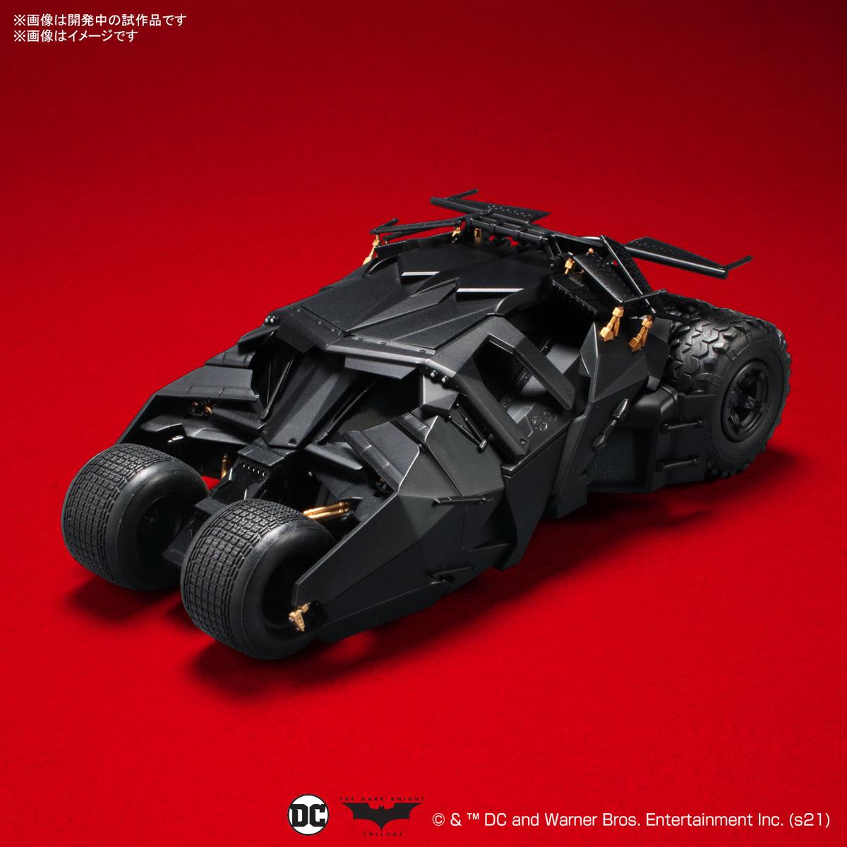1/35 SCALE『バットモービル(バットマン ビギンズVer.)』プラモデル-001